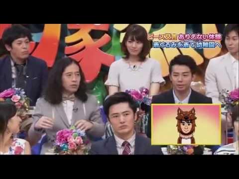 カスペ!・超ド級!世界のありえない映像烈伝14  2015年3月31日