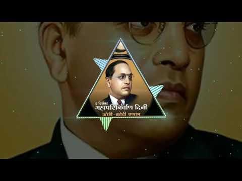 sAHA December Song By Milind Shinde|Saha december chappan sali|MAHAPARINIRVAN DIN - महापरिनिर्वाण दि