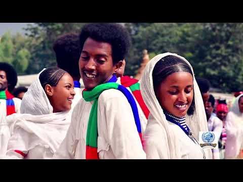 Weyni Selemon - Deki Adey (New Eritrean Music 2019)