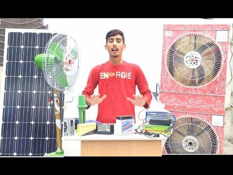 Complete Solar System Guide for 12V Solar Air Coolers in Urdu Hindi for Pakistan