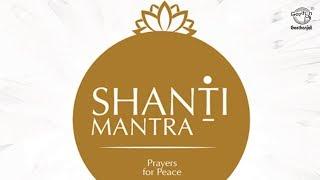 Asathoma Sadgamaya - Shanti Mantra - Saashwathi Prabhu