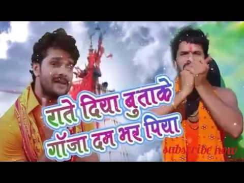 Bolbam dj song khesari lal Yadav  Sukhvindar Kumar