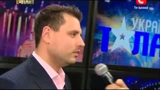 Україна має талант-сезон - Денис Завьялов ч1
