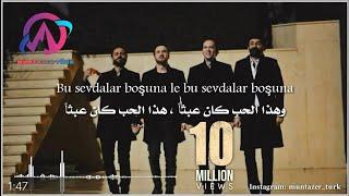 اغنية مسلسل الحفرة الحلقة 12 الموسم الثالث مترجمة - Koçovalı Brothers - Delalım