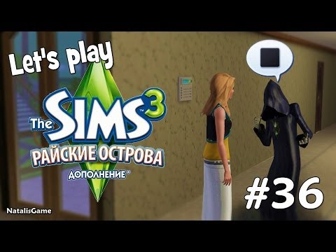 The Sims 3 Википедия