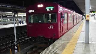 JR播但線 103系3500番台 BH01編成 「ワンマン」普通 寺前行き 姫路発車
