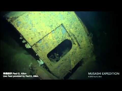 戦艦「武蔵」フィリピンの海底から生中継