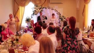 Свадьба Саши и Алёны 23 05