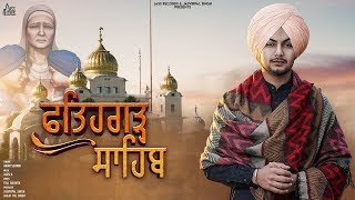 Fatehgarh Saab Amar Sehmbi Free MP3 Song Download 320 Kbps
