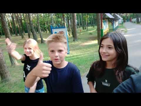 """1-я смена в детском оздоровительном лагере """"Салют"""""""