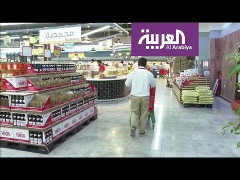 صباح العربية | أهل الرياض يتسوقون بالواتساب