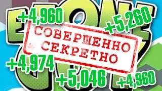 КАК РАСКРУТИТЬ КАНАЛ(СПЕЦИАЛЬНО ДЛЯ 400000 ПОДПИСЧИКОВ ❶Я Вк - http://vk.com/ee_one ❷Группа Вк - http://vk.com/eeoneguy ❸Реклама ..., 2014-08-13T15:38:37.000Z)