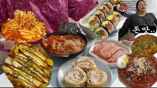 {번외편} 우니의한끼 #1🍚먹방 브이로그(스파게티 떡볶이, 초밥, 후토마키, 코다리냉면,꽁치김치찌개,묵참말이,토마토카레 두부면, 잡채 두부면)