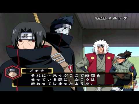 Naruto: Gekitou Ninja Taisen 4 - Story Mode Part 3