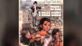 Топ-10 Советских фильмов про собак...