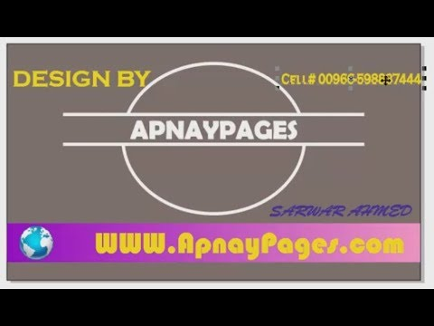 Simple business card designing Video Tutorial thumbnail