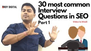 30 most Basic SEO Questions for Interview | Digital Marketing | Roy Digital