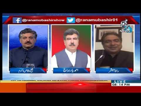 Aaj Rana Mubashir Kay Sath - Friday 8th May 2020