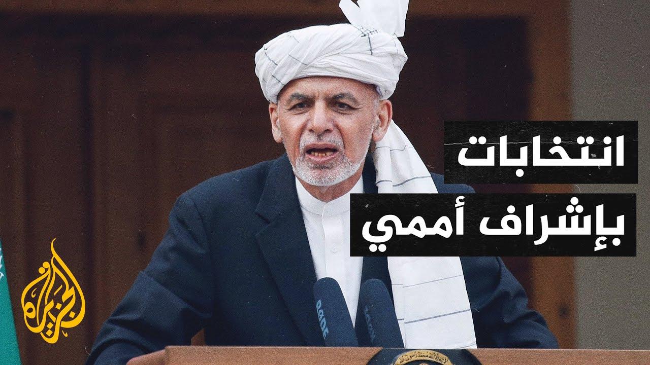 أفغانستان.. مباحثات بين وفد وفد حركة طالبان وأمريكا لتنفيذ اتفاق الدوحة  - 09:58-2021 / 3 / 7