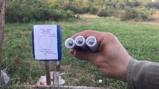 36 ve 50 METRE TEK KURŞUN DAĞILIM TESTi(40 ve 55 Yarda slug pattern)