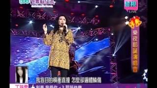 1207 魏如萱 飛鳥+晚安晚安【2013新北市歡樂耶誕城 樂夜耶誕演唱會】
