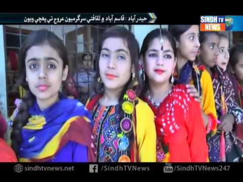 Qasimabad Culture Show Report - Sindh TV News