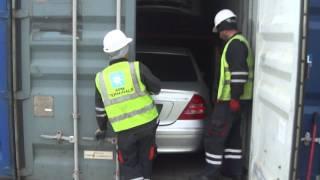 Открывания контейнера Maersk, (www.exporter.az)