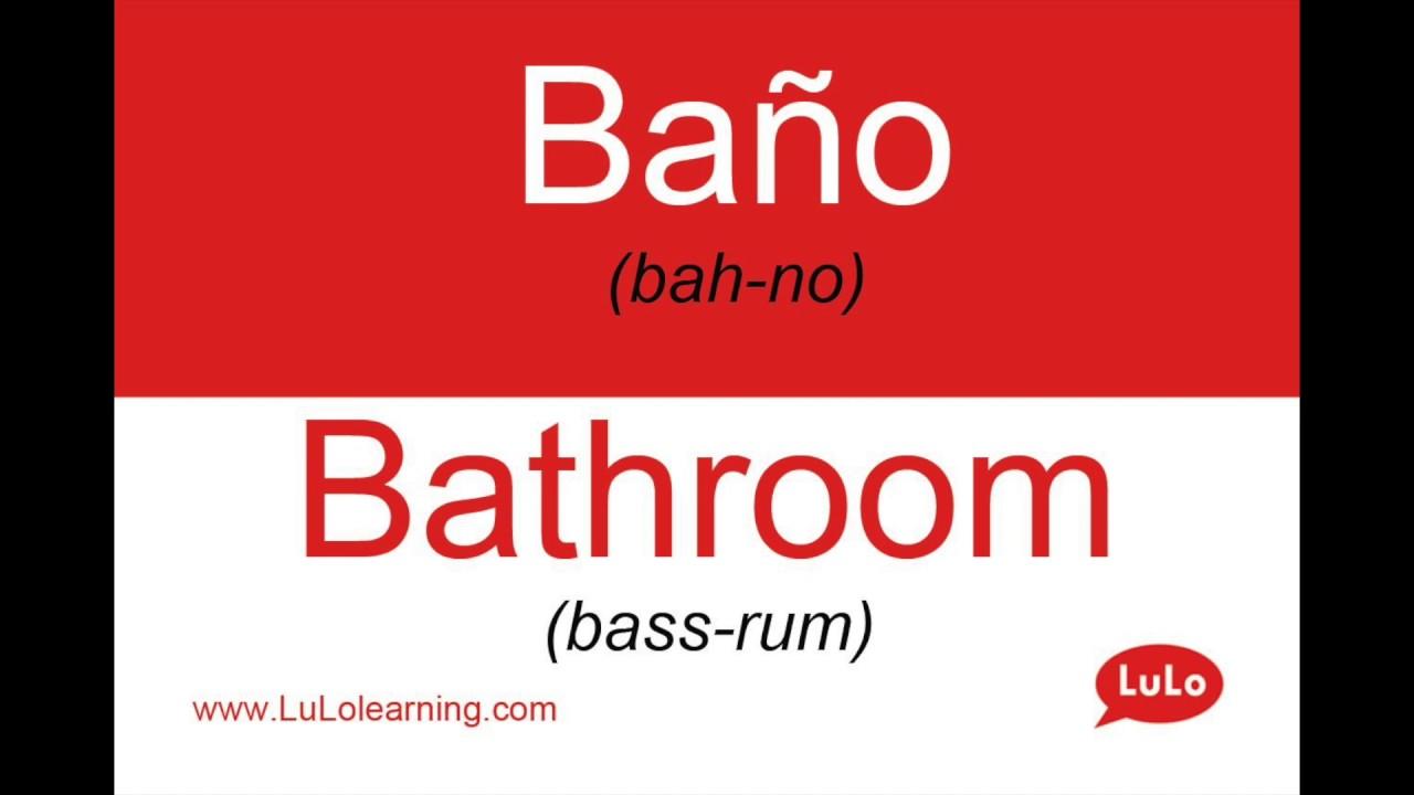 Cmo se dice Bao en Ingls  How to say Bathroom in