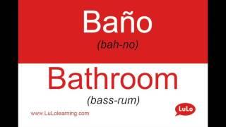 Cómo se dice Baño en Inglés = How to say Bathroom in Spanish