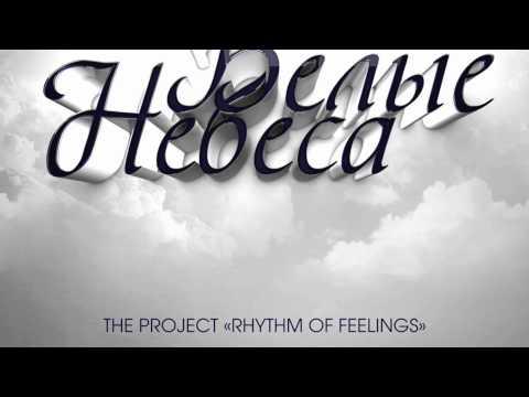 A-Europa - Belwe Nebesa (Dj Nastasya Radio Mix) .mov