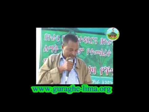 Green Development Campaign 2015