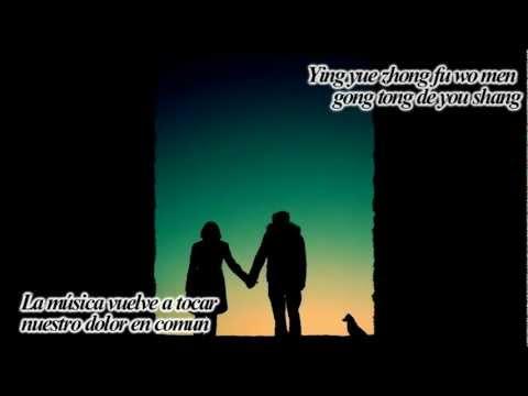 JJ LING [Sa rang Hae yo - Zhi Dui Ni Shuo] Subtitulado español.wmv