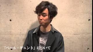 【チケット情報】 http://w.pia.jp/t/00058697/