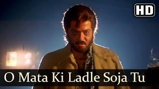 Benaam Badsha - O Maata Ki Ladle Soja Tu - S.P.Bala - Kavita Krishnamoorthy