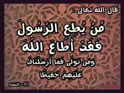 hadith charif