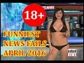 Best News Bloopers April 2016 - Funniest News Fails