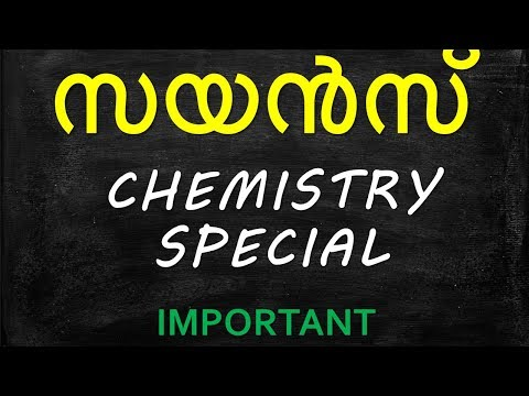 IMPORTANT SCIENCE CHEMISTRY Special Metals  Questions By Gurukulam PSC Coaching Classess