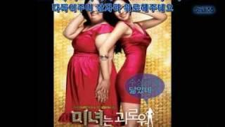 Yumi (유미) -- Star (별) [Engsub+Romani]