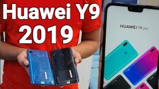 Huawei Y9 2019 First Look Review Hindi Urdu Pakistan