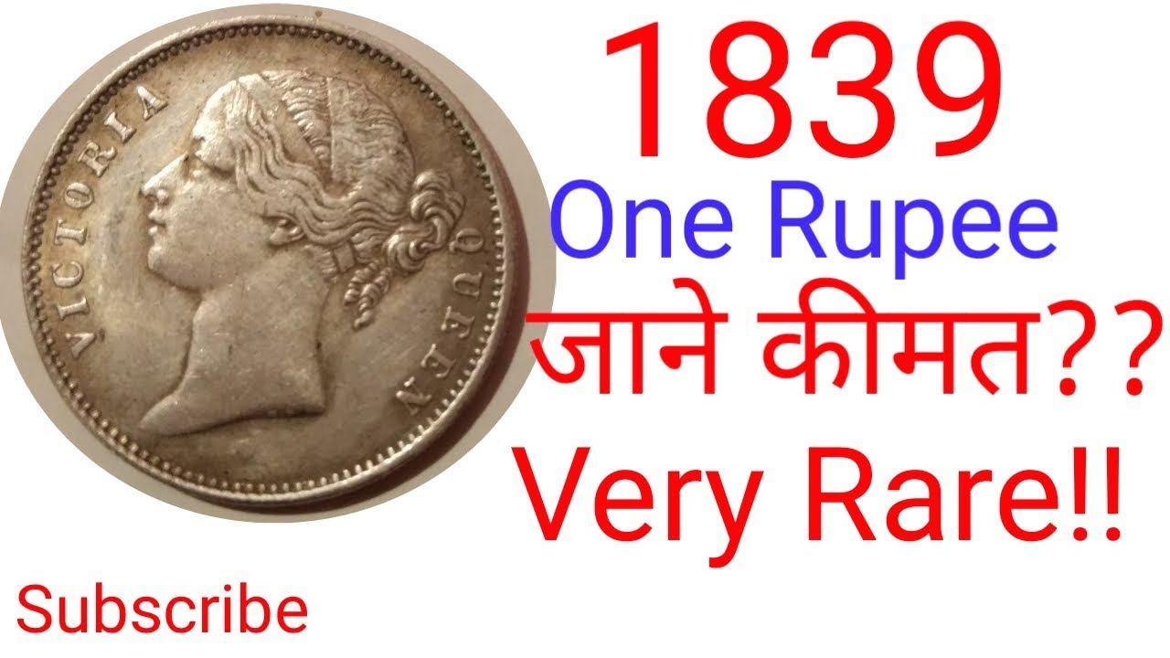 1839 Queen Victoria one Rupee very Rare ll See price