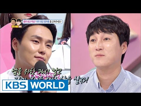 A man gets a thrill from meeting women?! [Hello Counselor / 2017.06.19]
