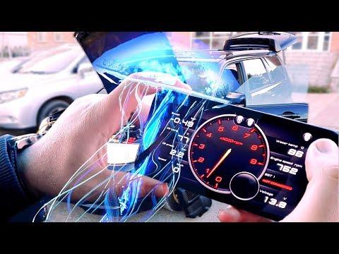 МЕДУЗА на Subaru Forester SG9 EJ255