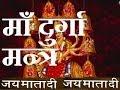 Jai Maa Durga - Ya Devi Sarvbhuteshu - Mantra