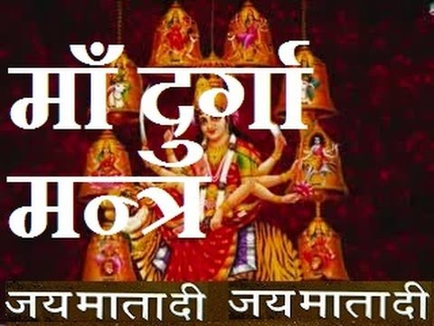 जय माँ दुर्गा  - या देवी सर्वभूतेषु - मंत्र