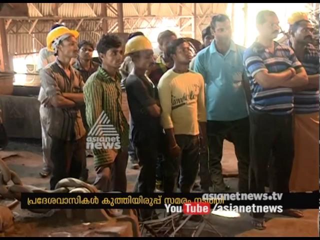 Explotion in Kanchikkode steel factory   സ്റ്റീല് ഫാക്ടറിയില് പൊട്ടിത്തെറി