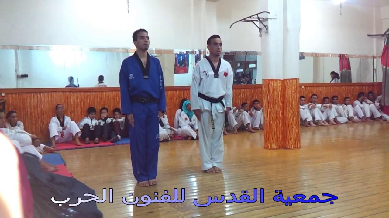 club karate agadir
