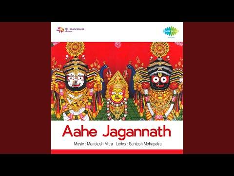 Aahe Jagannath