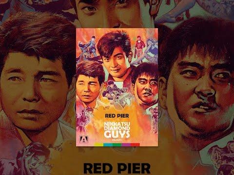 Nikkatsu Diamond Guys: Red Pier