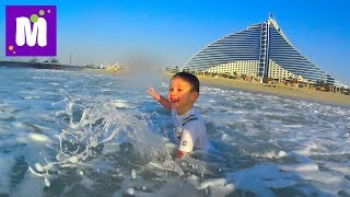 Макс в Дубаи День #1 на пляже и в бассейне подарочки от отеля Dubai 1-st Day in Burj AI Arab Hotel