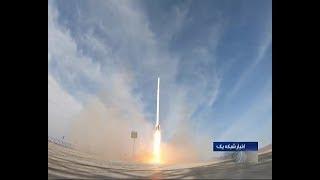 Iran IRGC first military Noor satellite, Ghased three stages SLV ماهواره نظامي نور ماهواره بر قاصد